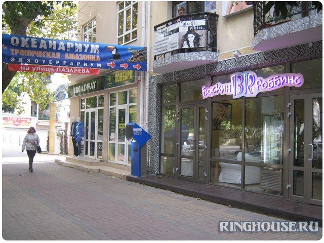 Мини гостиницы на ул. Победы в Лазаревском